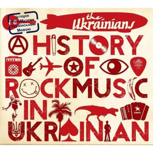 Ukrainians, The - A Short History Of Rock Music In Ukrainian