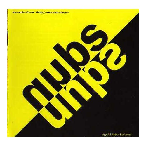 Nubs - Nubs