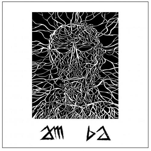 AM – Ba